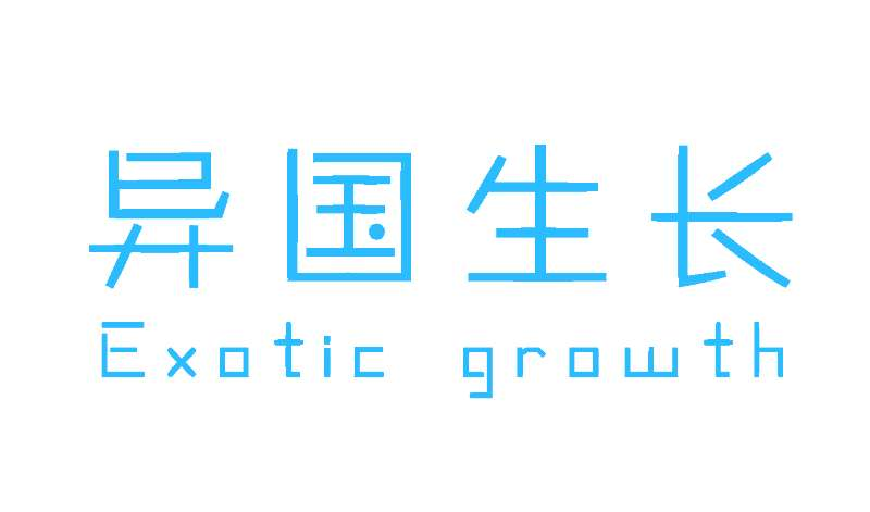logo Exotic Growth